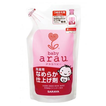 Arau Baby kondicionieris bērnu apģērbu un veļas mazgāšanai, pildviela 440ml
