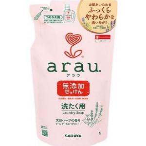 Arau Baby šķidrais līdzeklis bērnu apģērbu mazgāšanai ar sastāvam pievienoto lavandas un piparmētras ekstraktu, pildviela 1000ml