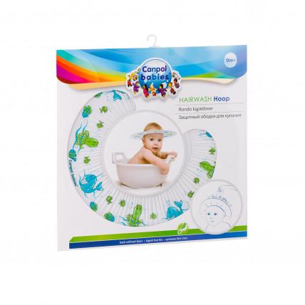 Canpol Babies 2/540 Aizsargcepure vannai
