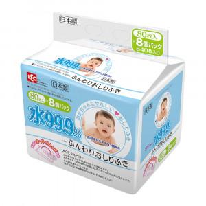 IPLUS 99,9% bērnu mitrās salvetes ar hialuronskābi 640gab
