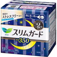 Laurier 5* nakts higiēniskās paketes ar spārniņiem 35cm 13gab