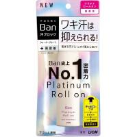 Lion Ban ūdensizturīgs rullīšu dezodorants antiperspirants bez smaržas 40ml