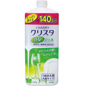 """Dezodorējošais gels trauku mazgājamai mašīnai ar citronzāles aromātu Lion """"Сharmy Cristal"""" , pildviela 840g"""