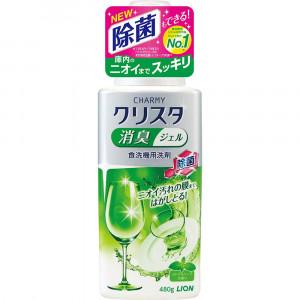 """Lion ''Charmy"""" gels trauku mazgājamām mašīnām ar citronmētras aromātu 480g"""