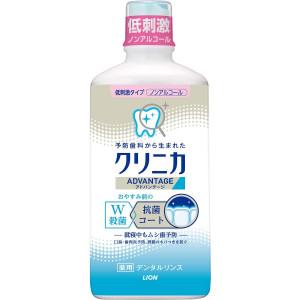 Lion Clinica Dental Advantage antibakteriāls mutes skalošanas līdzeklis ar citrusu garšu, bez spirta 450ml