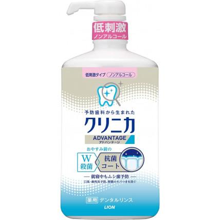 Lion Clinica Dental Advantage antibakteriāls mutes skalošanas līdzeklis ar citrusu garšu, bez spirta 900ml