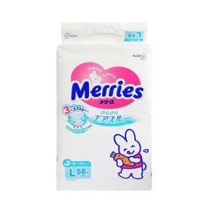 Autiņbiksītes Merries L 9-14kg 58gab