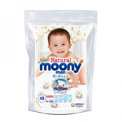 Autiņbiksītes Moony Natural NB 0-5kg paraugs 3gab