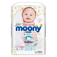 Biksītes Moony Natural PS 4-8kg 50gab