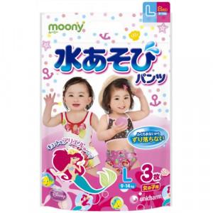 Peldbiksītes Moony meitenēm PL 9-14kg 3gab