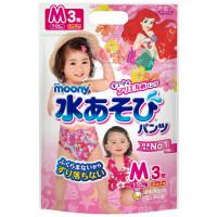 Peldbiksītes Moony meitenēm PM 6-12kg 3gab
