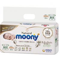 Autiņbiksītes Moony Natural NB 0-3kg 30gab