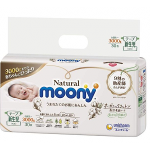 Autiņbiksītes Moony Natural NB 0-3kg 30gab