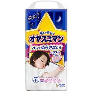Autiņbiksītes-biksītes Moony night meitenēm L 9-14kg 30gab