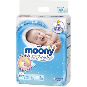 Autiņbiksītes Moony NB 0-5 kg 90gab
