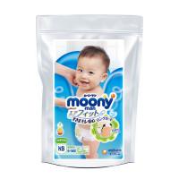 Autiņbiksītes Moony NB 0-5 kg paraugs 3gab