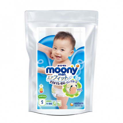 Autiņbiksītes Moony S 4-8kg paraugs 3gab