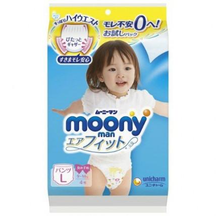 Autiņbiksītes-biksītes Moony PL meitenēm 9-14kg, paraugs 4gab