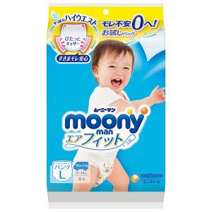Autiņbiksītes-biksītes Moony PL zēniem 9-14kg, paraugs 4gab