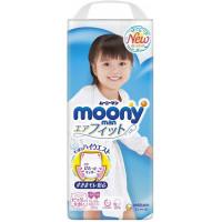 Biksītes Moony XL meitenēm 13-28kg 26gab