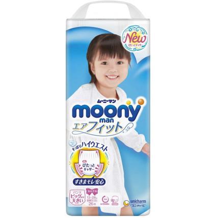 Autiņbiksītes-biksītes Moony XL meitenēm 13-28kg 26gab