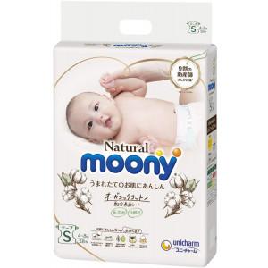 Autiņbiksītes Moony Natural S 4-8kg 58gab
