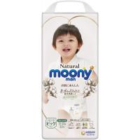 Biksītes  Moony Natural PBL 12-22kg