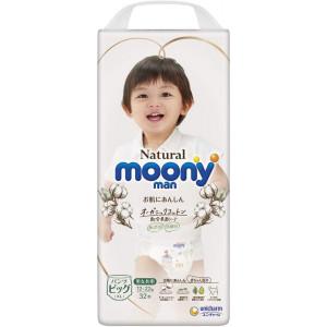 Autiņbiksītes-biksītes  Moony Natural PBL 12-22kg