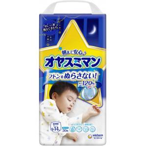 MOONY NIGHT Drynites naktsbiksītes zēniem L 9-14 kg 30 gab