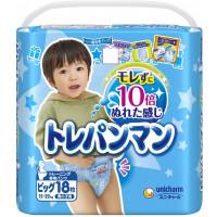 Treniņu biksītes Moony bērna pieradināšanai tualetei, zēniem BIG 12-22kg 18gab