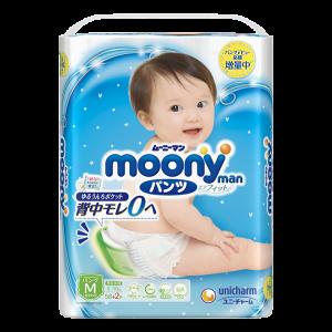 Autiņbiksītes-biksītes Moony PS 5-10kg 60gab