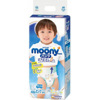 Biksītes Moony PBL zēniem 12-22kg 44gab