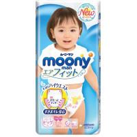 Biksītes Moony PBL meitenēm 12-22kg 38gab