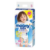 Autiņbiksītes-biksītes Moony PL meitenēm 9-14kg 50gab