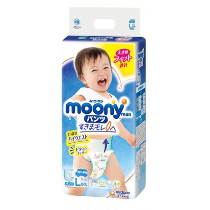 Autiņbiksītes-biksītes Moony PL zēniem 9-14kg 50gab