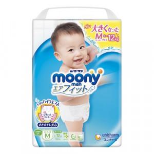 Japāņu autiņbiksītes-biksītes Moony PM Sitagi (6-12 kg)
