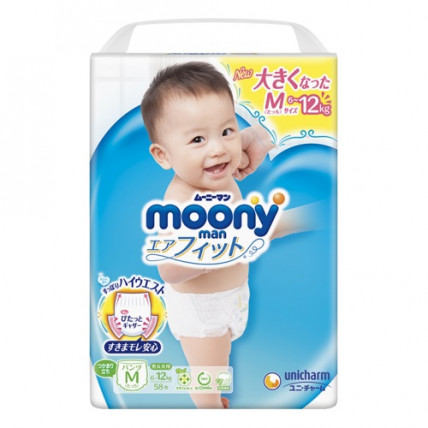 Biksītes Moony PM Sitagi 6-11kg 58gab
