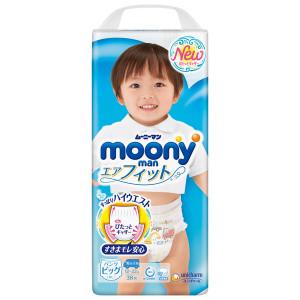 Autiņbiksītes-biksītes Moony PBL zēniem 12-22kg 38gab
