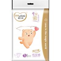 Autiņbiksītes Mulimi S 4-8kg 5gab