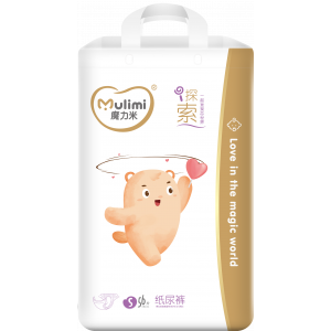 Autiņbiksītes Mulimi S 4-8kg, 56gab
