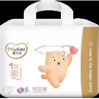Autiņbiksītes Mulimi XL 12-17kg 38gab
