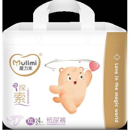 Autiņbiksītes Mulimi XXL 15+ kg 34gab