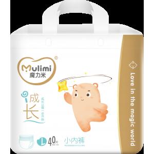 Autiņbiksītes-biksītes Mulimi  L 9-14 kg, 40gab