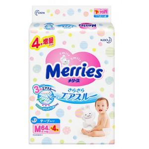 Autiņbiksītes Merries M (6-11 kg) 68 psc