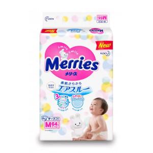 Autiņbiksītes Merries M (6-11 kg)