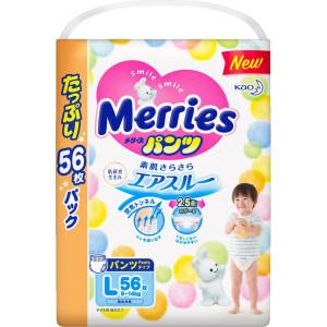 Japāņu autiņbiksītes-biksītes Merries  PL 9-14 kg 56gab