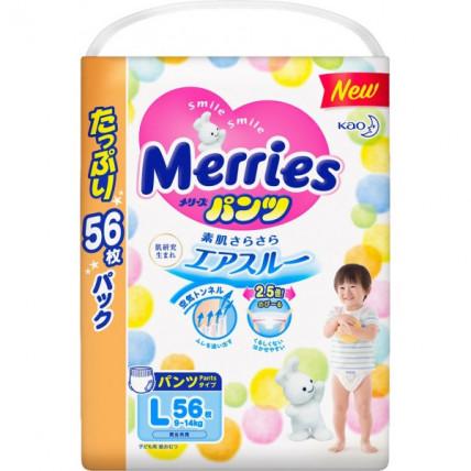 Autiņbiksītes-biksītes Merries PL 9-14kg 56gab