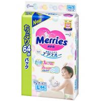 Autiņbiksītes Merries L 9-14kg 64gab