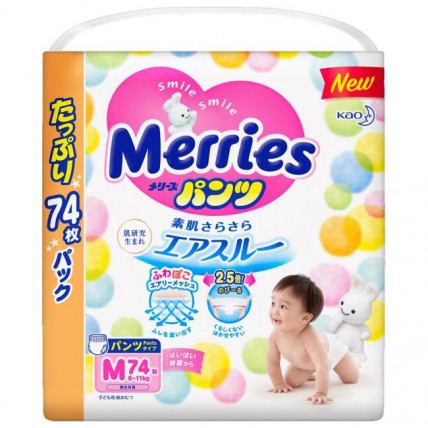 Autiņbiksītes-biksītes Merries PM 6-11kg 74gab