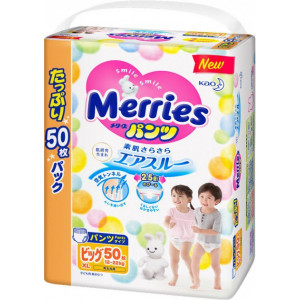 Japānas autiņbiksītes-biksītes Merries PBL 12-22 kg 50gab